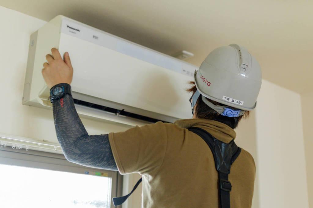 家庭用 エアコン取付