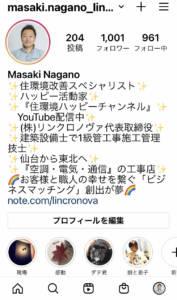 Instagramフォロワー1000人達成!